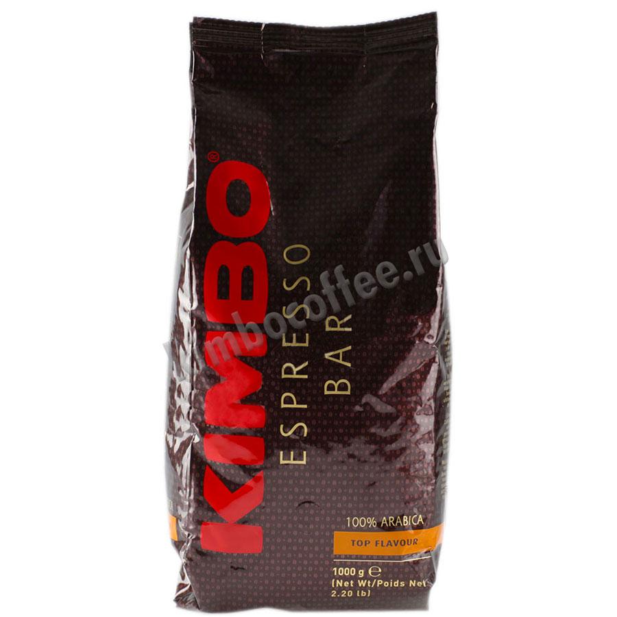 Кофе Kimbo(Кимбо) в зернах Top Flavour