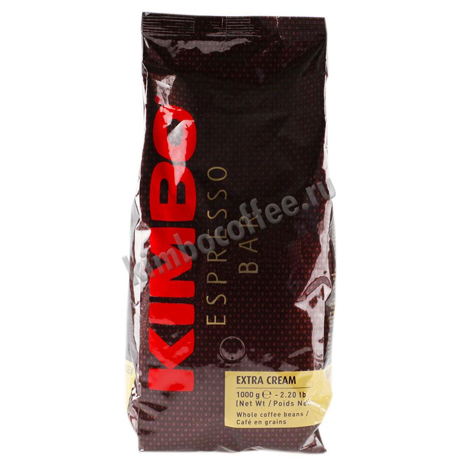 Кофе Kimbo(Кимбо) в зернах Extra Cream