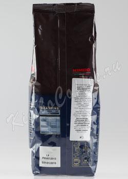 Кофе Kimbo(Кимбо) в зернах Aroma Intenso 500 гр
