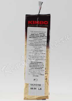 Кофе Kimbo(Кимбо) молотый Aroma Gold Arabica