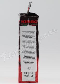 Кофе Kimbo (Кимбо) молотый Espresso Napoletano