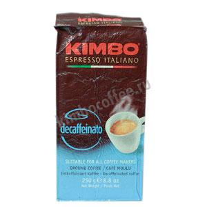 Кофе Kimbo молотый Decaffinato 250 гр