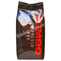 Кофе Kimbo в зернах Extreme 1 кг
